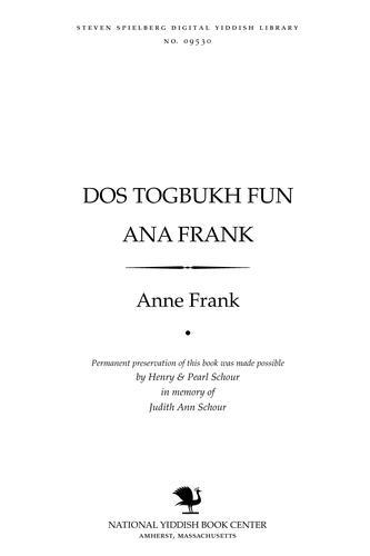 Download Dos ṭogbukh fun Ana Franḳ