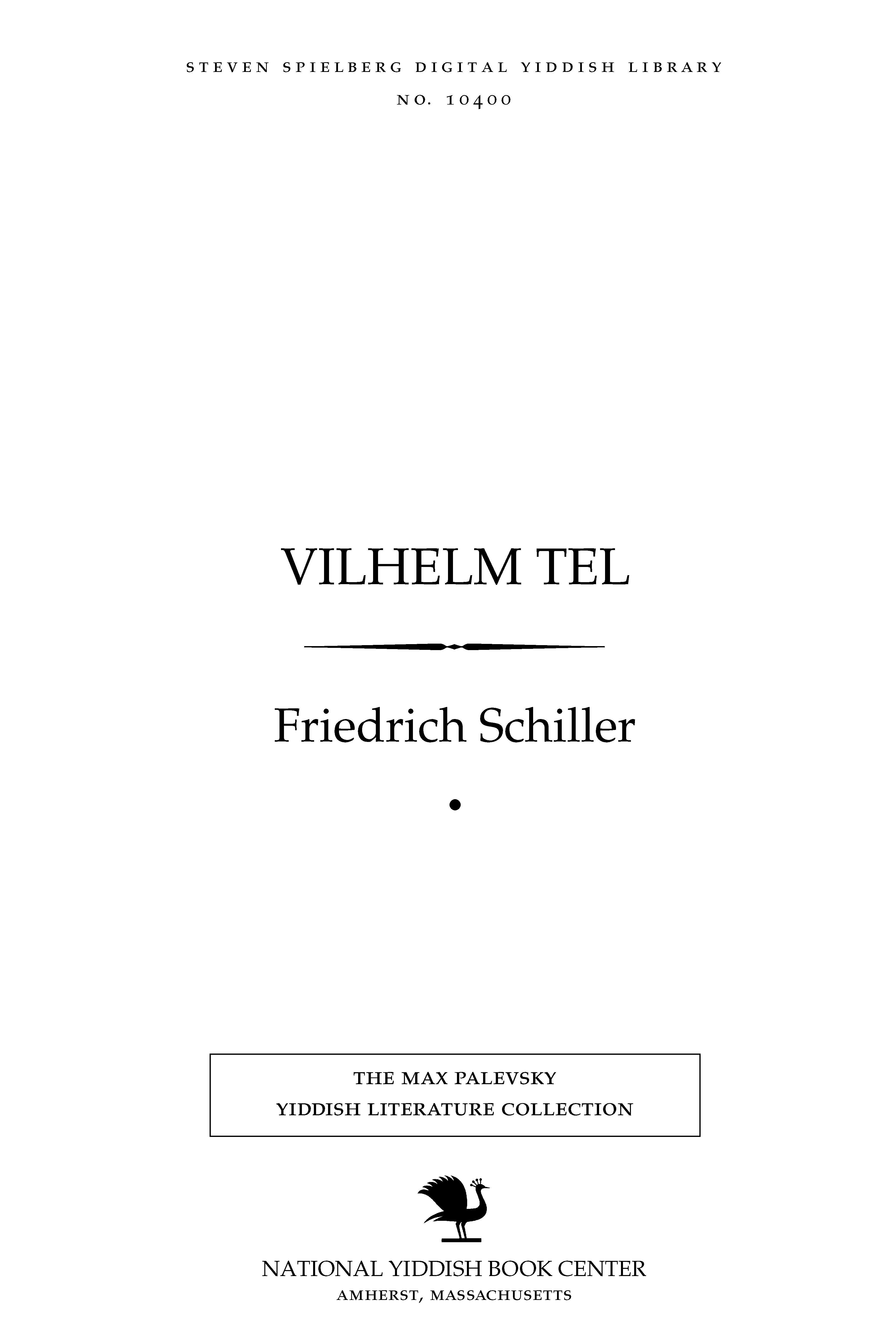 Cover of: Ṿilhelm Ṭel